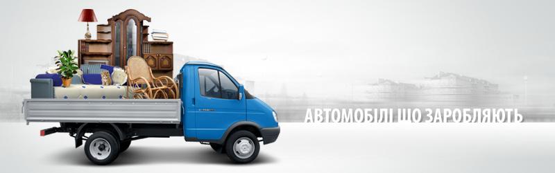 Серия рекламных роликов для автомобилей ГАЗ