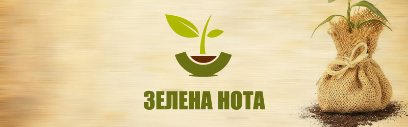 Логотип ТМ Зелена нота