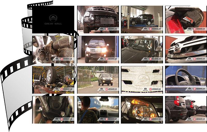 Корпоративный фильм для Атлант-М Китайские автомобили