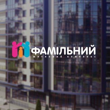 Неймінг, фірмовий стиль, розробка сайту для ЖК Фамільний