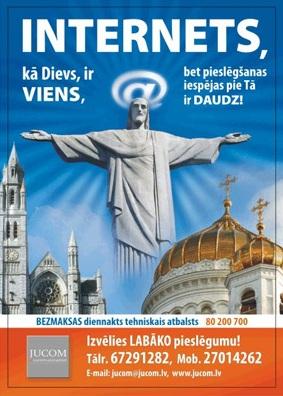 Самые скандальные рекламные кампании, оскорбление верующих