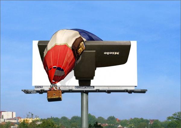 креативная наружная реклама, билборд, пылесос