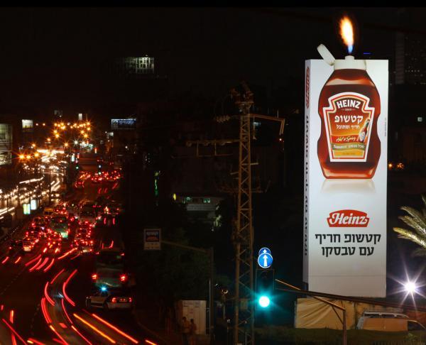 креативная наружная реклама, билборд
