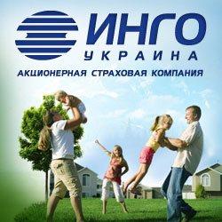 """Мобільний додаток для страхової компанії """"ІНГО Україна"""""""