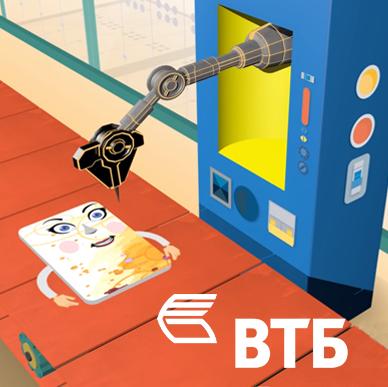 Анімаційний ролик для ВТБ банку