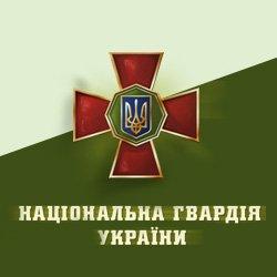 Сайт для Національної гвардії України