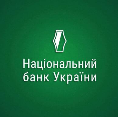 Брендбук для Національного Банку України