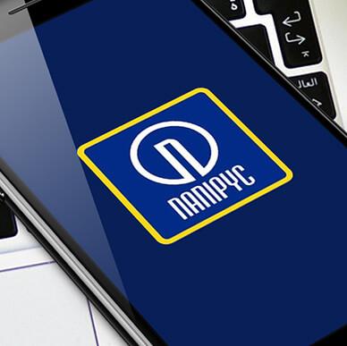 UI дизайн інтернет-магазину канцелярських товарів ПАПІРУС
