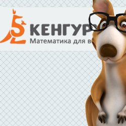 «KANGAROO» school math testing service website