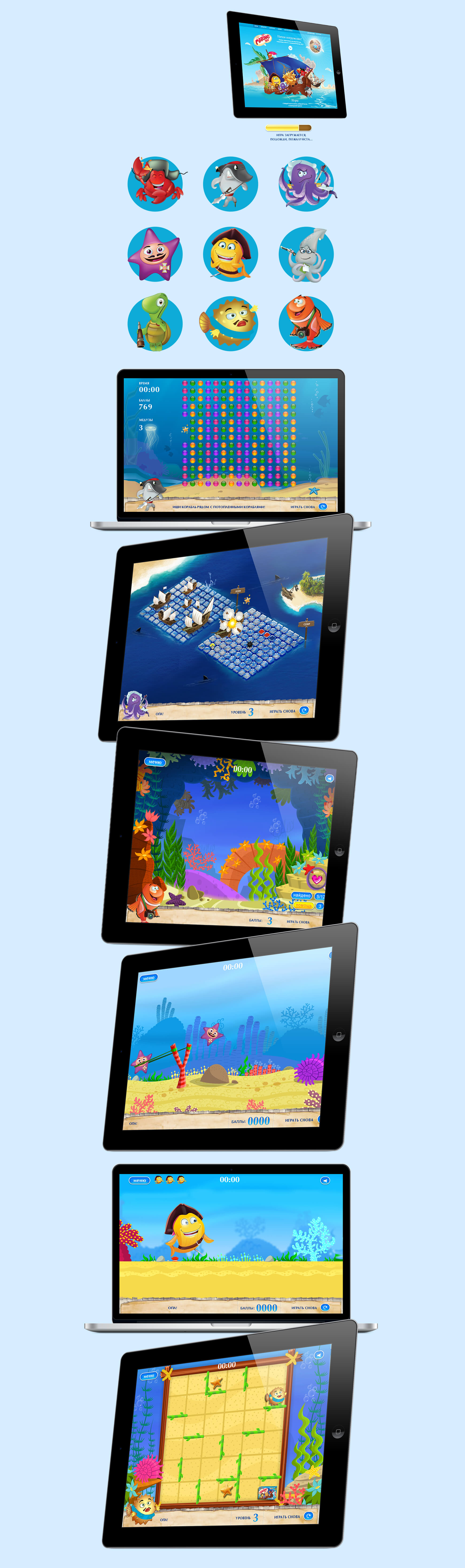 PROMO FLASH GAMES for MARINE BOY
