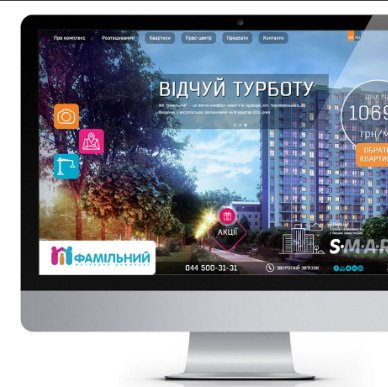 Naming, firm style, website development for residential complex «Familnyj»