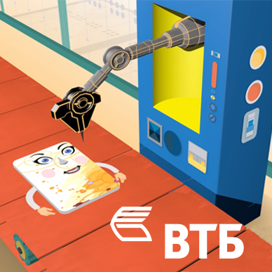 Animated commercial for VTB Bank