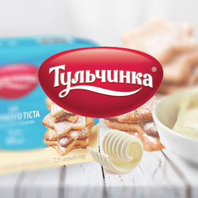 Package design for TM Tulchinka