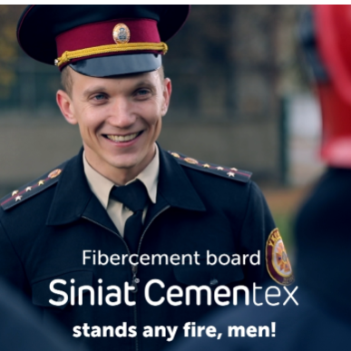 Promo video for Siniat